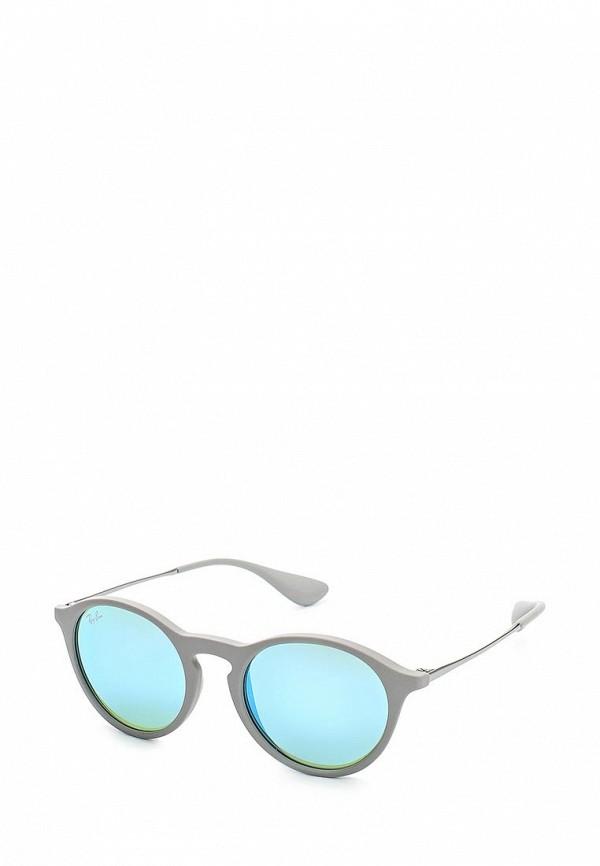все цены на  Очки солнцезащитные Ray-Ban® Ray-Ban® RA014DUOSY92  онлайн