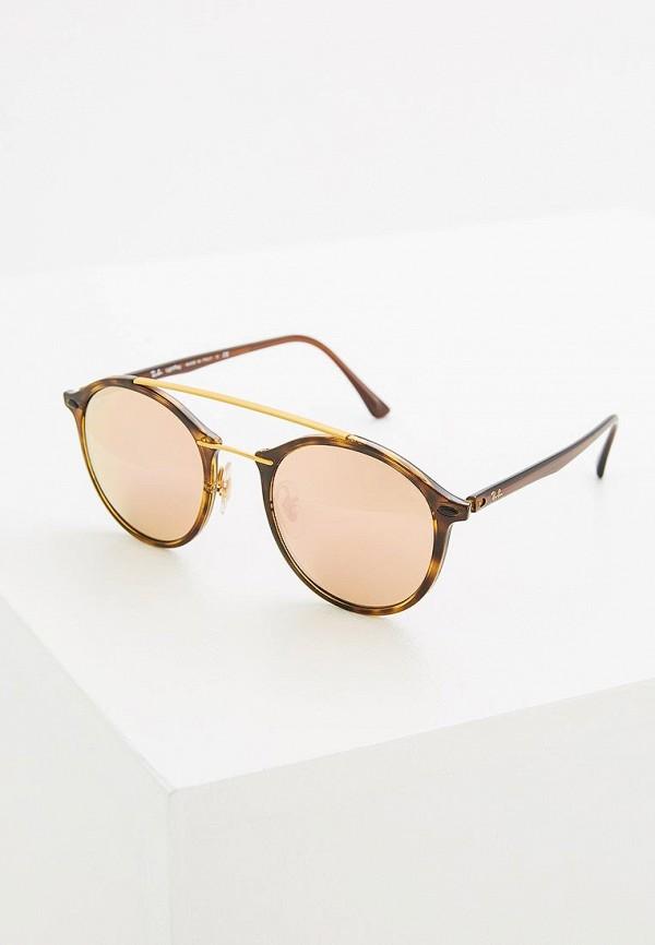 Очки солнцезащитные Ray-Ban® Ray-Ban® RA014DUOSZ07 солнцезащитные очки ray ban rayban rb3025jm 001 002 146 32
