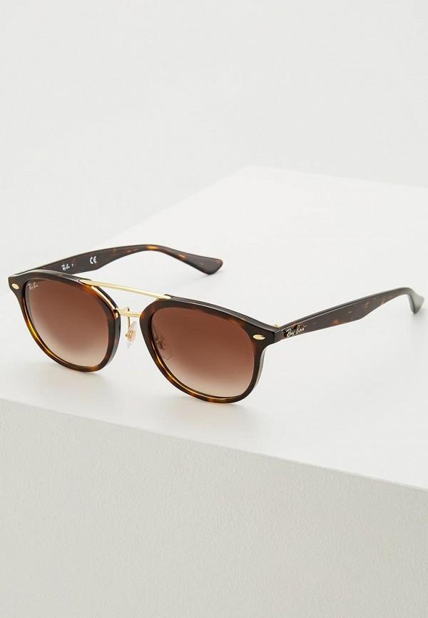 Очки солнцезащитные Ray-Ban® Ray-Ban® RA014DUZCE26 солнцезащитные очки ray ban rayban rb3025jm 001 002 146 32