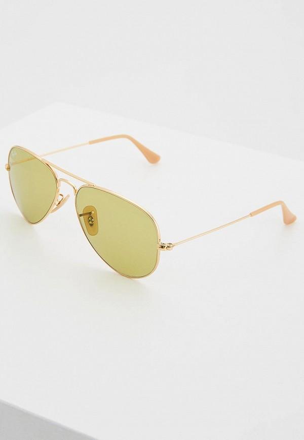 Очки солнцезащитные Ray-Ban® Ray-Ban® RA014DUZCE29 солнцезащитные очки ray ban rayban rb3025jm 001 002 146 32