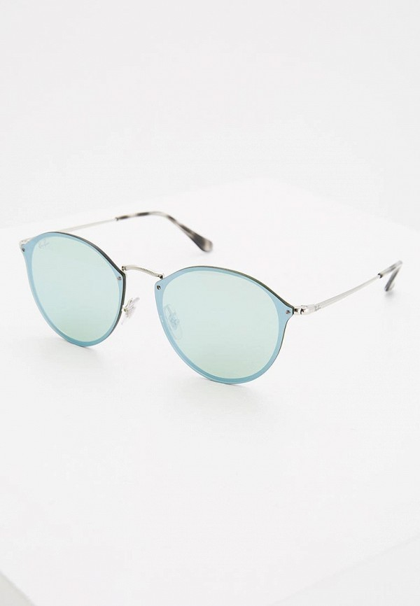 Очки солнцезащитные Ray-Ban® Ray-Ban® RA014DUZCE52 солнцезащитные очки ray ban rayban rb3025jm 001 002 146 32
