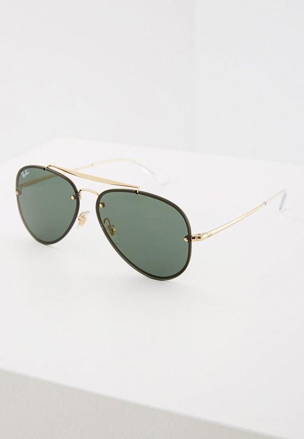 Очки солнцезащитные Ray-Ban® Ray-Ban® RA014DUZCE64 солнцезащитные очки ray ban rayban rb3025jm 001 002 146 32