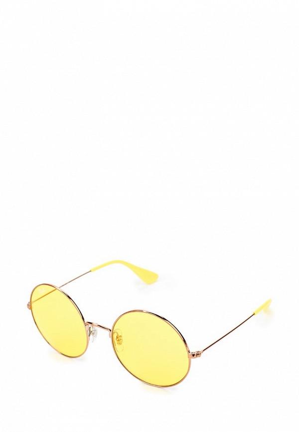 все цены на Очки солнцезащитные Ray-Ban® Ray-Ban® RA014DWQBT01 онлайн