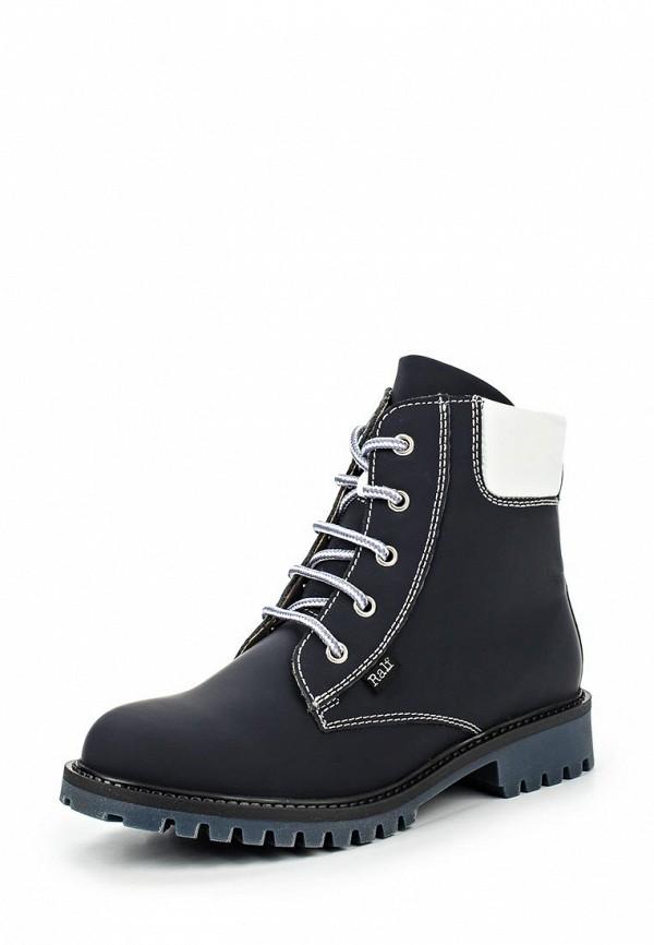 Ботинки для девочек Ralf Ringer (Ральф Рингер) 854201СН