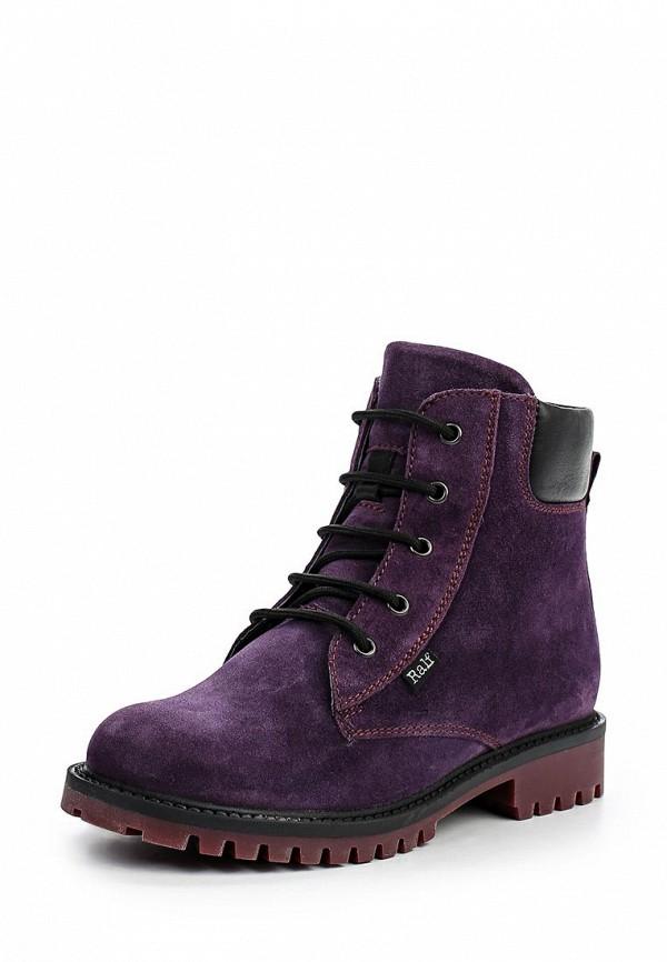 Ботинки для девочек Ralf Ringer (Ральф Рингер) 854201ФЛ