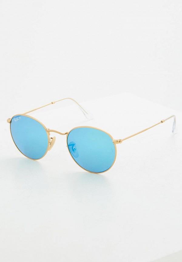 Очки солнцезащитные Ray-Ban® Ray-Ban® RA149DUDQC15 солнцезащитные очки ray ban rayban rb3025jm 001 002 146 32