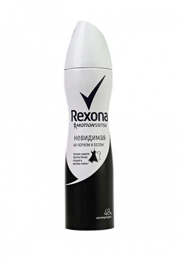 Дезодорант Rexona 67026294