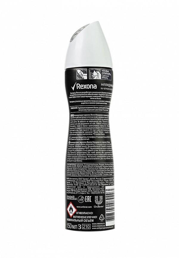 Дезодорант Rexona Антиперспирант аэрозоль Невидимая на черном и белом 150 мл