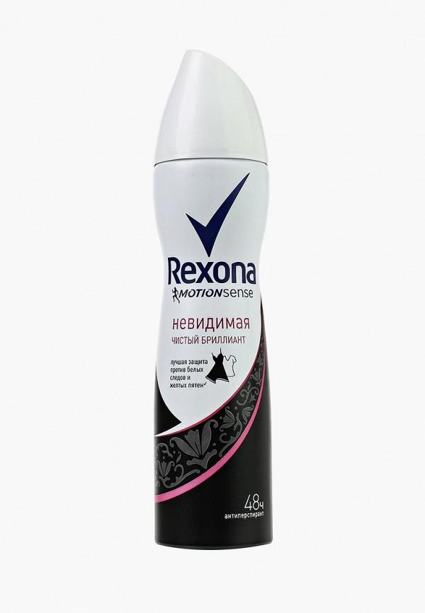 Купить Дезодорант Rexona, Антиперспирант аэрозоль Невидимая чистый бриллиант 150 мл, RE039LWJOR11, Весна-лето 2018