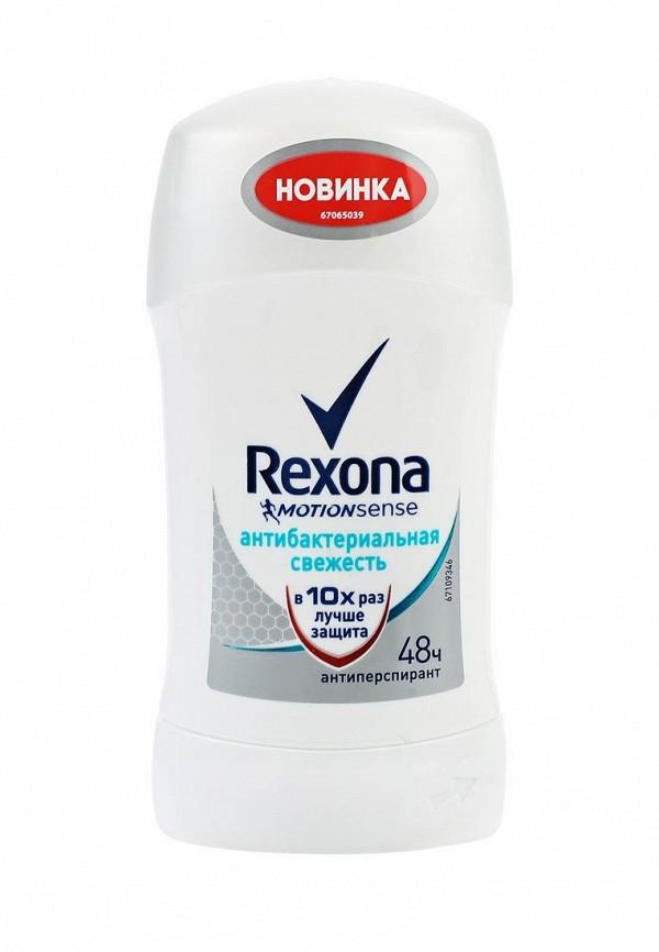 Дезодорант Rexona Rexona RE039LWUDK37 дезодорант rexona rexona re039lmudk36