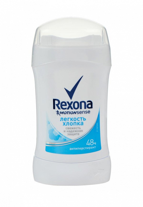 Дезодорант Rexona Rexona RE039LWZKF58 toner for fuji xerox workcentre 6015ni phaser 6015 106r1630 p 6015 laserjet cartridge printer laser powder free shipping
