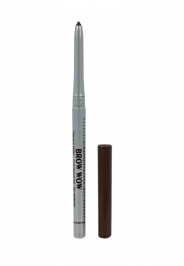 Карандаш для бровей Relouis Relouis RE046LWADYK8 relouis карандаш для бровей тон 03