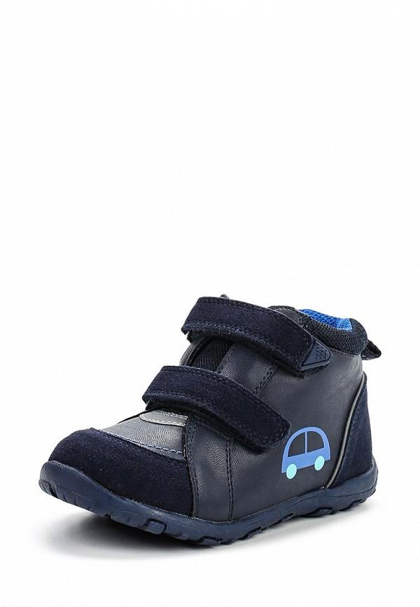 Ботинки для мальчиков Reima 569314-6981