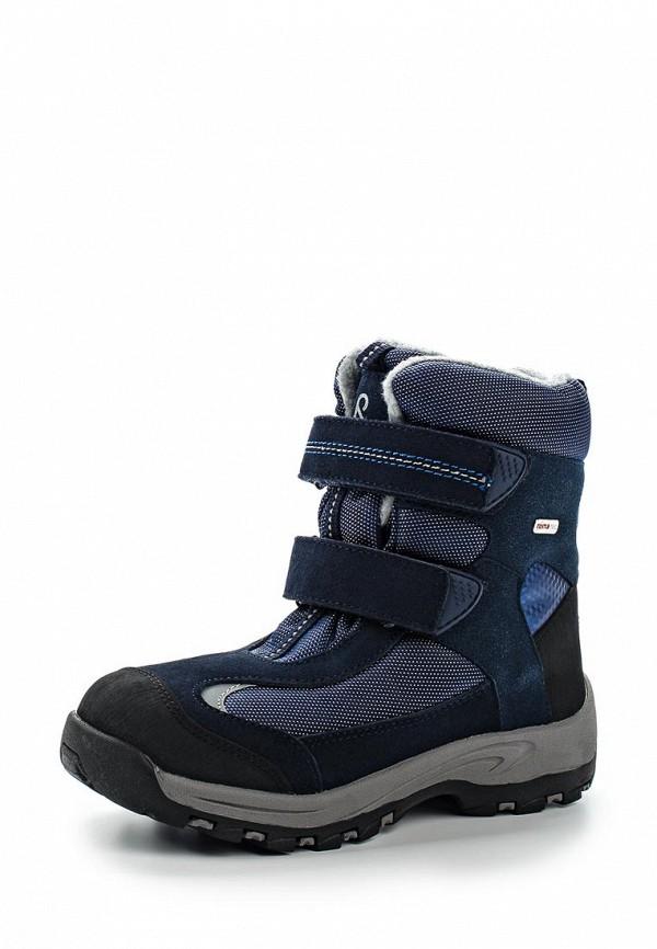 Ботинки для мальчиков Reima 569248-6980