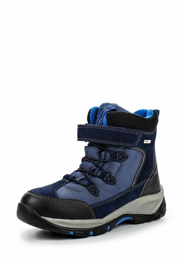Ботинки для девочек Reima 569290-6980