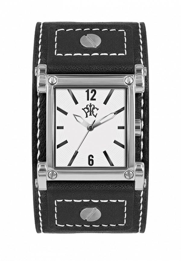 все цены на  Часы РФС РФС RF001DMEVJ46  онлайн