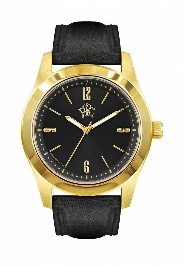 все цены на  Часы РФС РФС RF001DMGVA05  онлайн