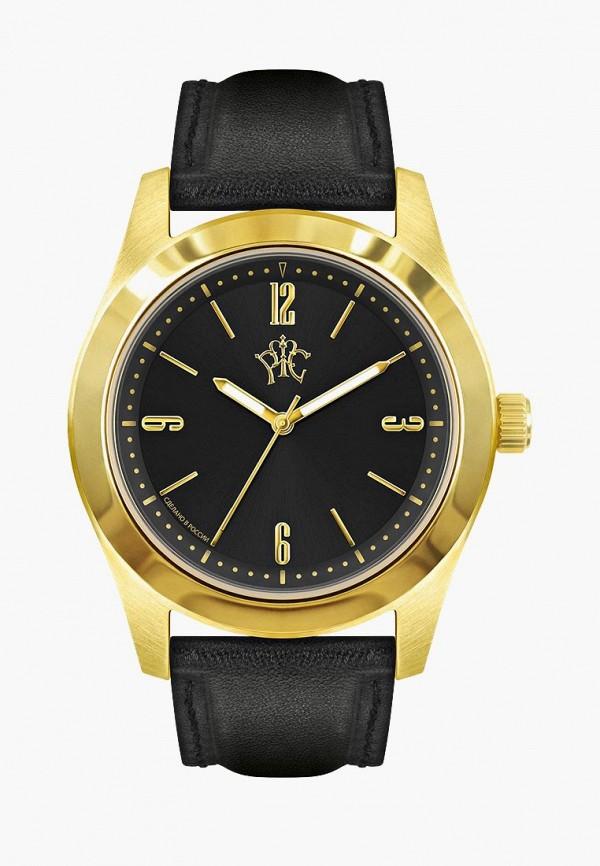 Часы РФС РФС RF001DMGVA05 рфс p1160356 12p3p