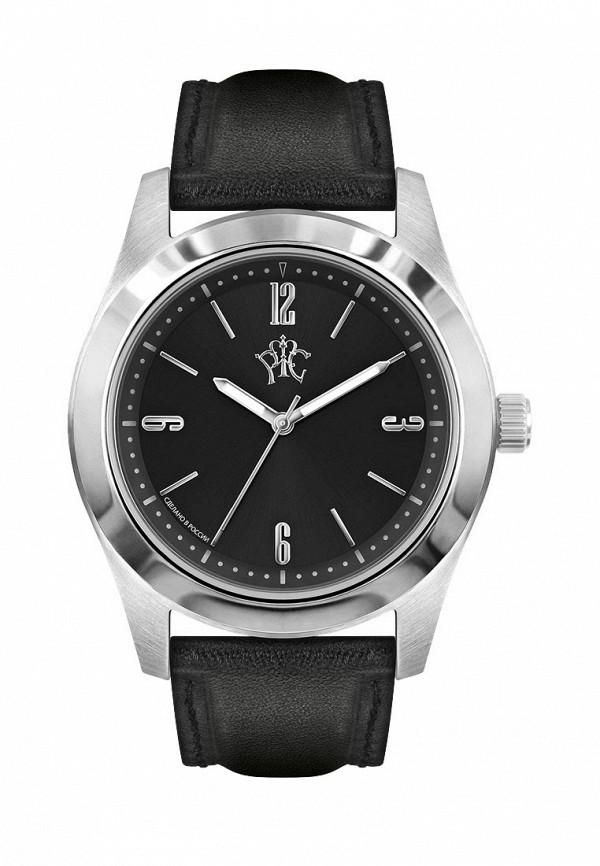 все цены на  Часы РФС РФС RF001DMGVA06  онлайн