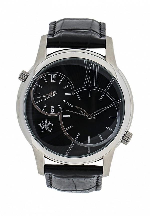 Часы РФС P681201-13B