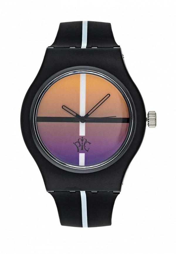 все цены на  Часы РФС РФС RF001DUDQD73  онлайн