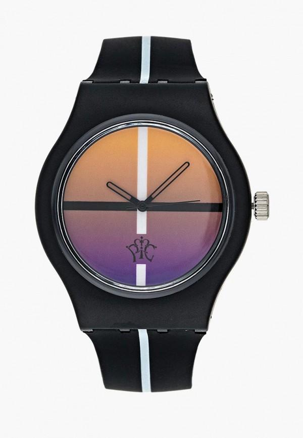 Часы РФС РФС RF001DUDQD73 рфс p1160356 12p3p