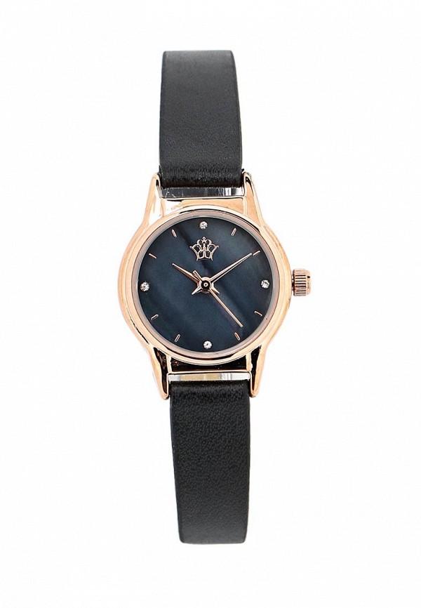Часы РФС P1140322-14M