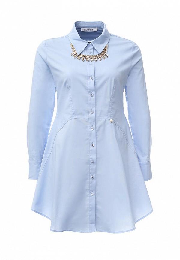 Платье-макси Rinascimento CFC0075826003