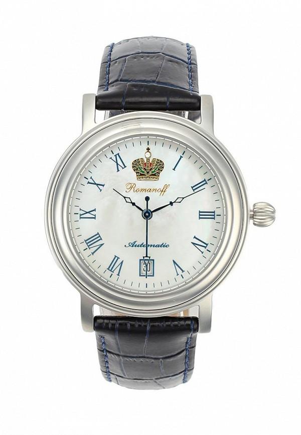 Купить Часы Romanoff, RO003DMAXOP7, серебряный, Весна-лето 2018