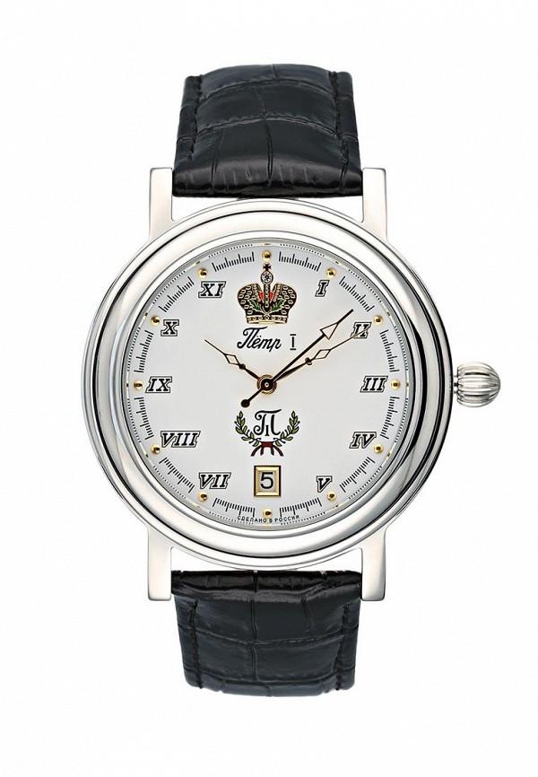 Часы Romanoff Romanoff RO003DMEW337