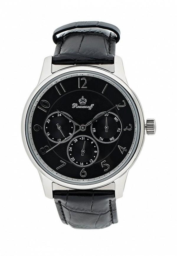 Часы Romanoff Romanoff RO003DMMVH35