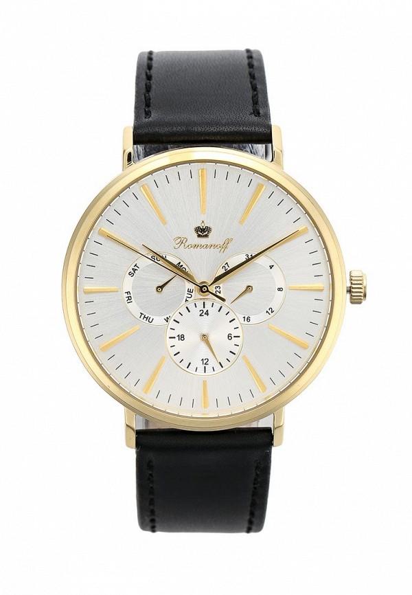 Часы Romanoff Romanoff RO003DMPNA30