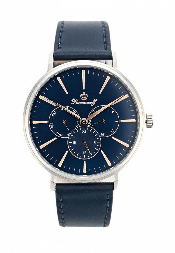 Часы Romanoff Romanoff RO003DMPNA32