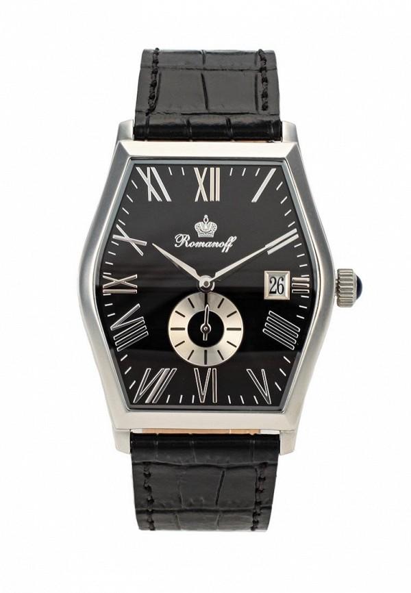 Часы Romanoff Romanoff RO003DMRIR30