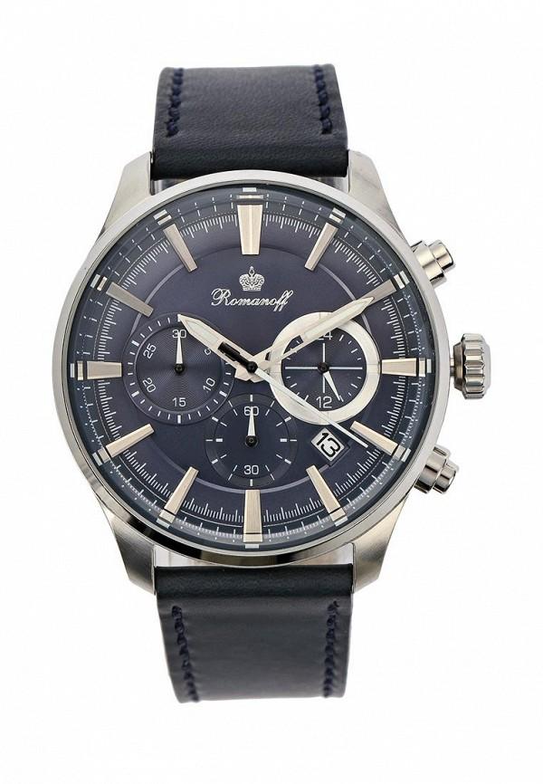 Часы Romanoff Romanoff RO003DMYDV00