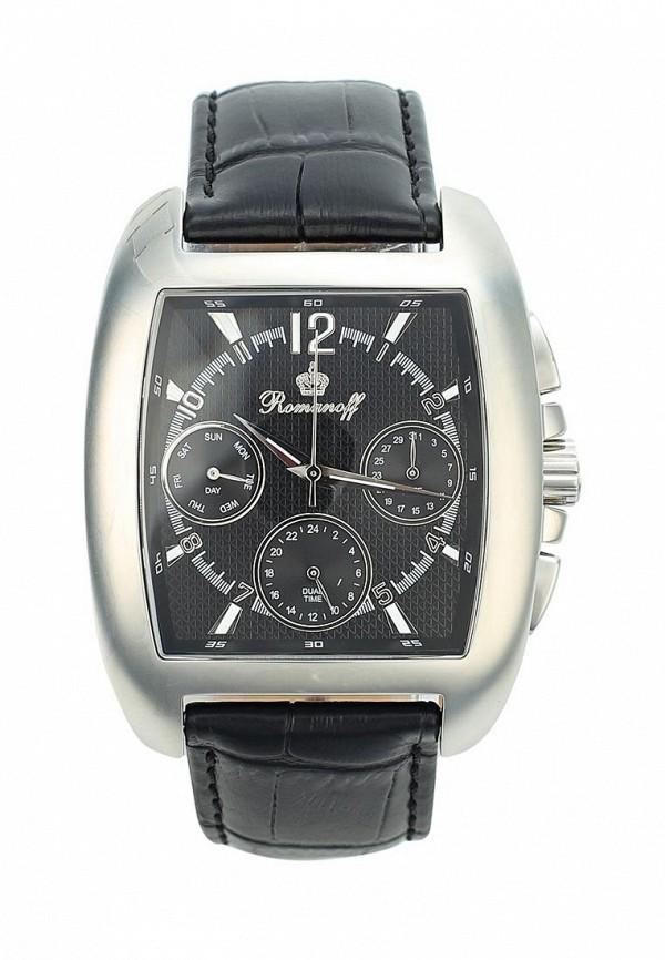 Часы Romanoff Romanoff RO003DMYSX43 часы