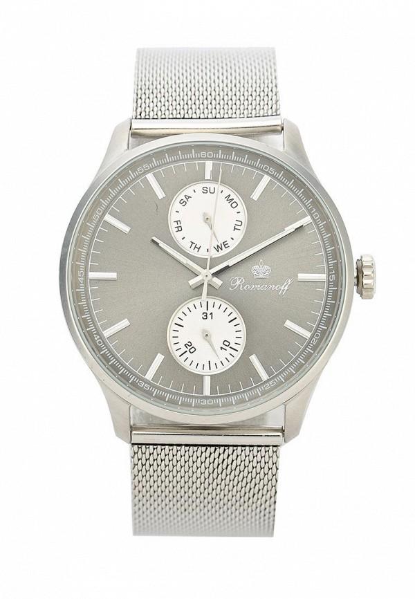 Купить Часы Romanoff, RO003DUYDU97, серебряный, Весна-лето 2018