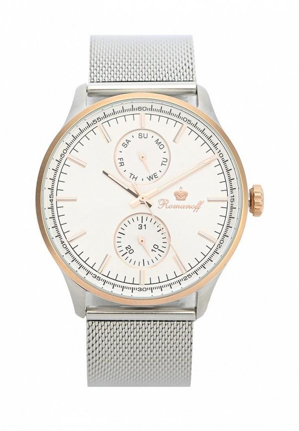 Купить Часы Romanoff, RO003DUYDU98, серебряный, Весна-лето 2018
