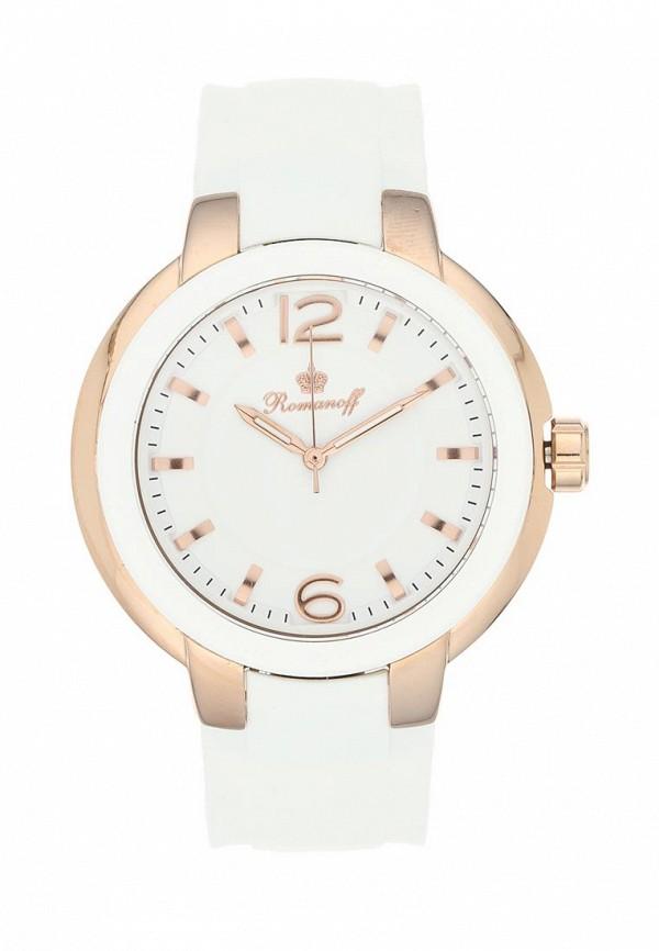 где купить Часы Romanoff Romanoff RO003DWAOR66 по лучшей цене