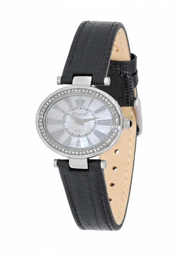 Часы Romanoff Romanoff RO003DWGHV41