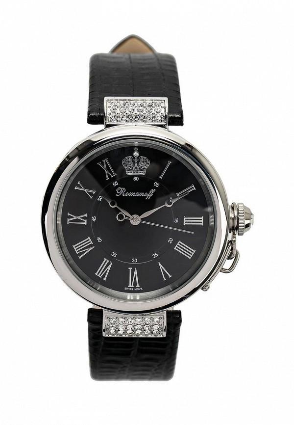Часы Romanoff 10200G3BL
