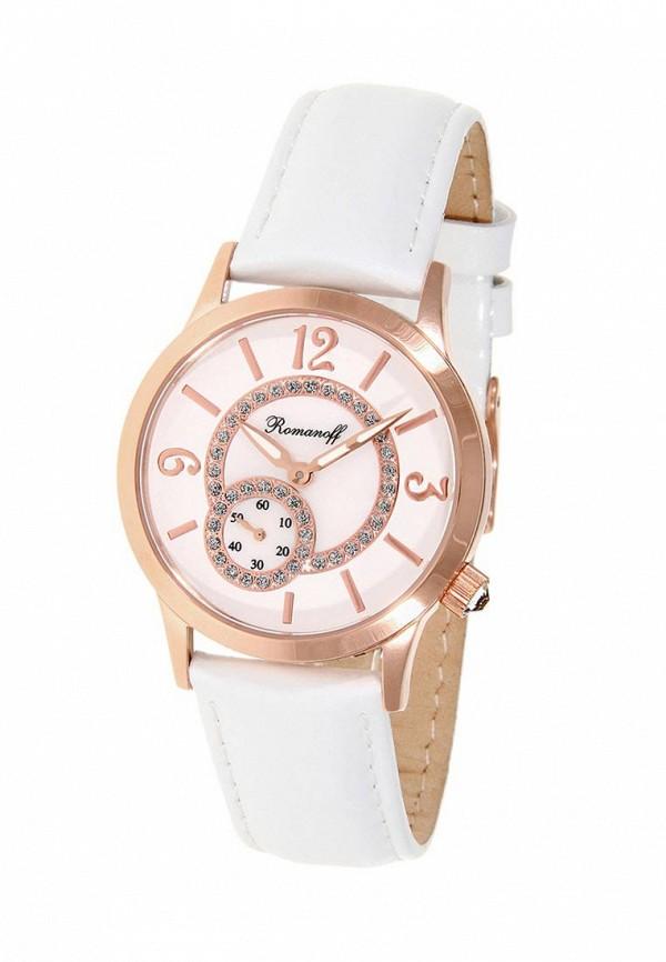 где купить Часы Romanoff Romanoff RO003DWINJ16 по лучшей цене