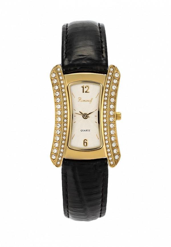 Часы Romanoff 40509A1BLL