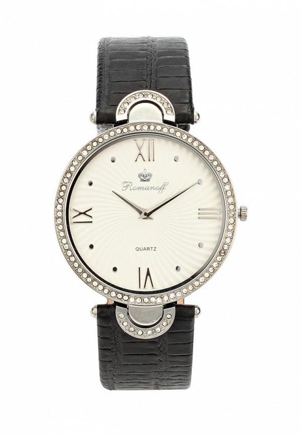 Часы Romanoff Romanoff RO003DWLZR59