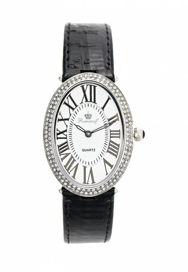 Часы Romanoff Romanoff RO003DWLZR69