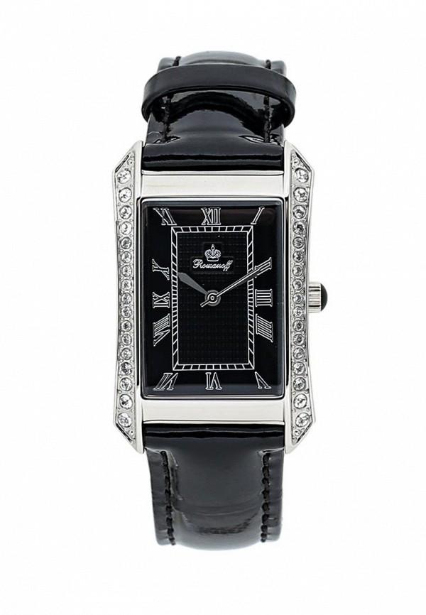 Часы Romanoff Romanoff RO003DWMVH44