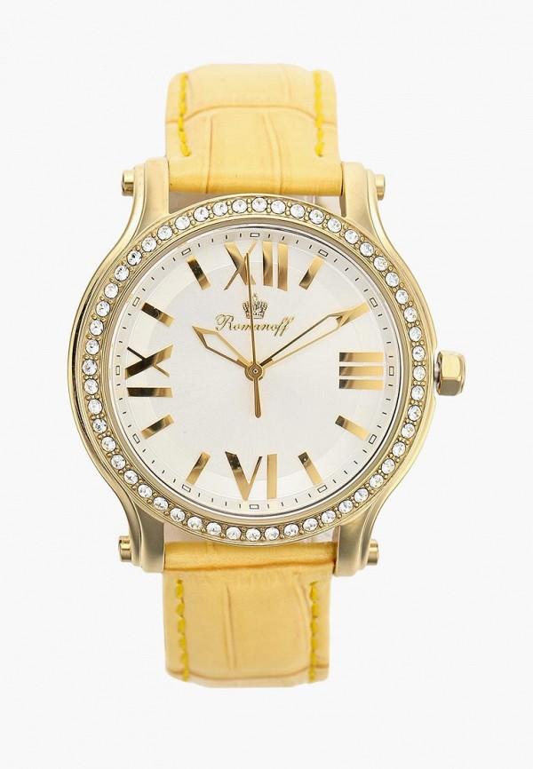 Часы Romanoff Romanoff RO003DWPNA26
