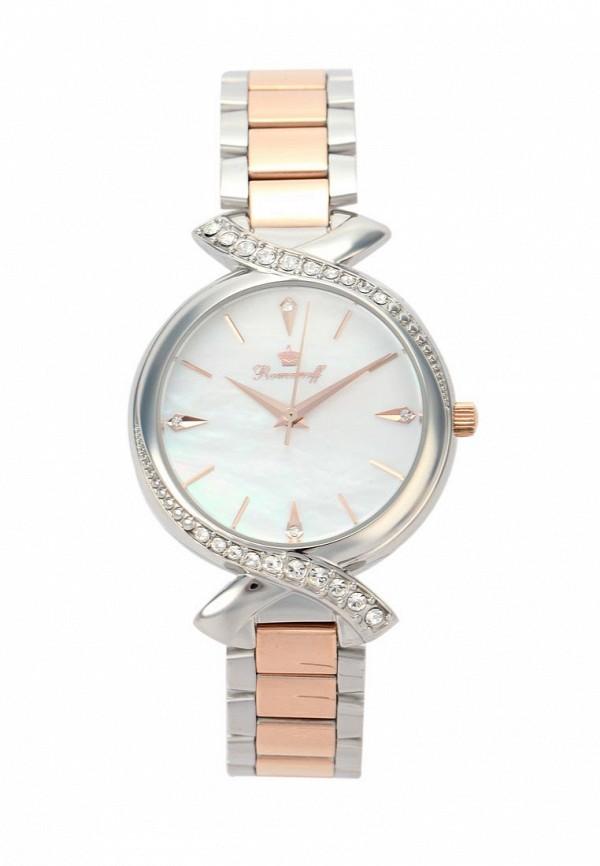 Купить Часы Romanoff, RO003DWYDU96, серебряный, Весна-лето 2018