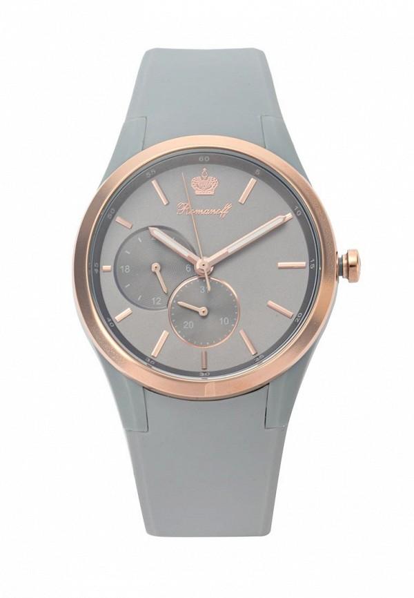 Купить Часы Romanoff, RO003DWYDV05, серый, Весна-лето 2018