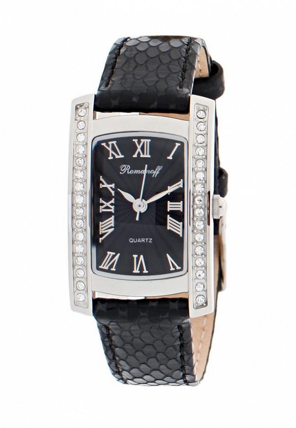 Часы Romanoff 3482G3BL